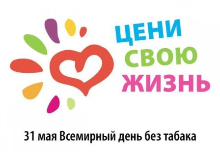 сердце2