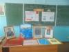 Харацайская библиотека