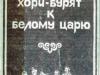 img577
