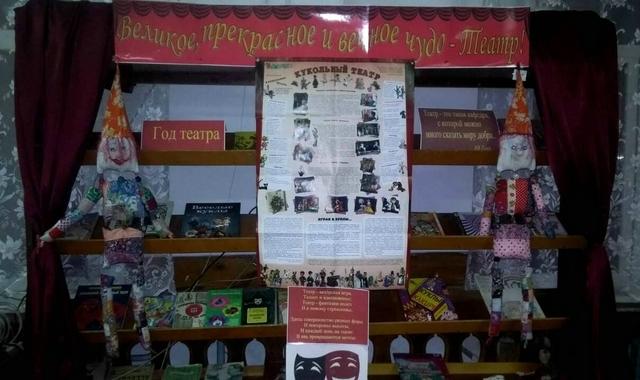 Баунтовская детская библиотека [%P]