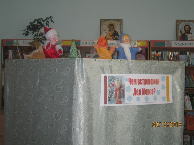 Кабанская детская библиотека [%P]