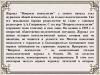 Выставка-«Журнал-юбиляр»-65-лет-–-журналу-Вопросы-психологии-1955_0000002