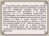 Выставка-«Журнал-юбиляр»-65-лет-–-журналу-Вопросы-психологии-1955_0000017