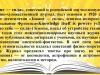 Журнал-юбиляр-95-лет-журналу-Знание-сила_0000002-min