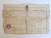 Выписка из метрической книги за 1914 г.(Вид с разворота листа)