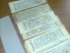 Листы буддийской книги после реставрации