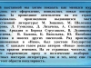 журнал-юбиляр_0000005-min