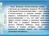 журнал-юбиляр_0000015-min