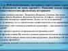 журнал-юбиляр_0000018-min