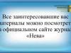 журнал-юбиляр_0000019-min