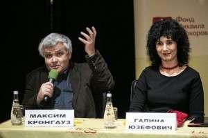 Maksim-Krongauz-na-Krasnoyarskoy-yarmarke-knizhkoy-kulturyi1