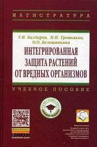 Баздырев
