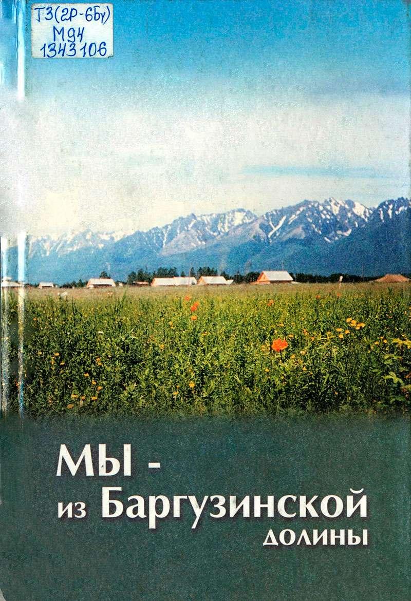 День рождения потапова леонида васильевича фото 71-71