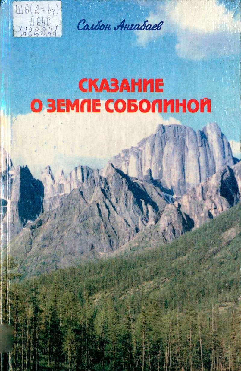 День рождения потапова леонида васильевича фото 71-988