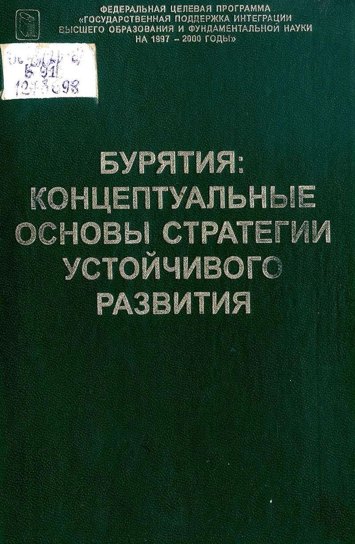 День рождения потапова леонида васильевича фото 71-289