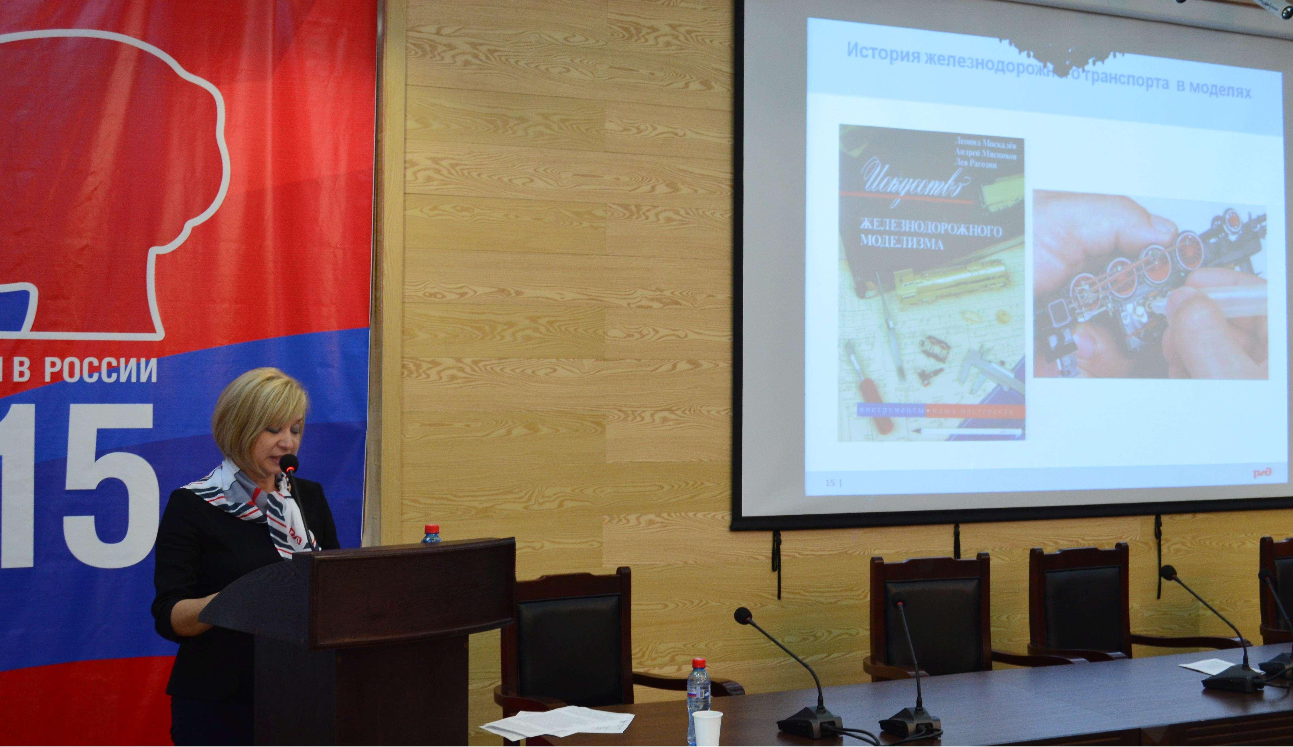 корпоративная культура в россии презентация