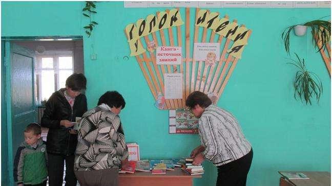 Выставка «В помощь учителю» в с. Дунда-Киреть
