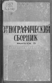 ES_1969_5