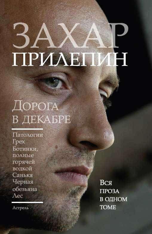 Новая книга татьяны поляковой незримая связь скачать