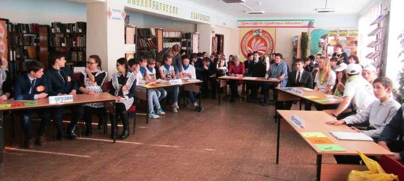 В Баргузине прошла конкурсная познавательная программа «История права»