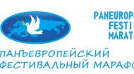 Стартует конкурс «Культура за зеленую планету»
