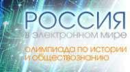 olympiada_banner_2012