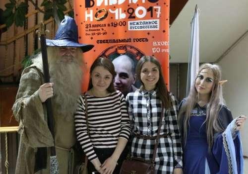 В Улан-Удэ прошла Всероссийская акция в поддержку чтения «Библионочь-2017. Нежданное путешествие»