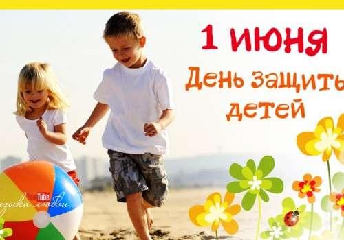 Открывается новая книжная выставка «Пусть всегда будет детство!»