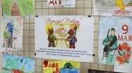 Акция #ПамятьПобеды — В Национальной библиотеке финишировал конкурс детского рисунка «Я рисую Победу»