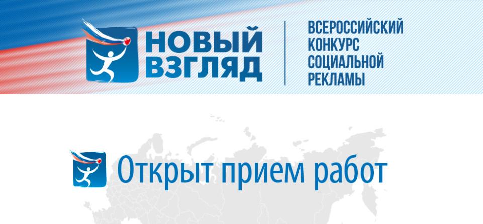 Реклама на сайтах республики бурятия компания реклама в интернете