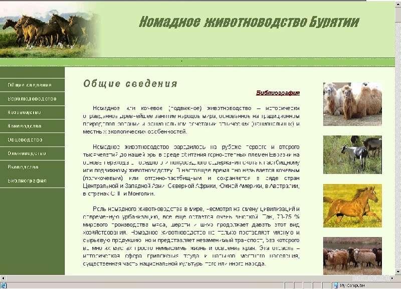 Всем кто ищет информацию по сельскому хозяйству Центр аграрной информации готов оказать помощь
