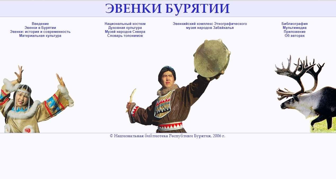 Evenki Buryatii